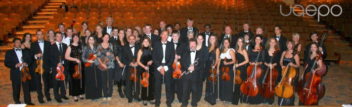 United Arab Emirates Philharmonic